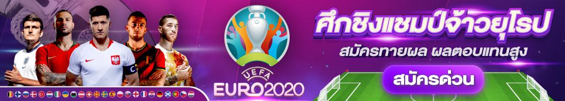 บอลสด บ้านผลบอล ข่าวฟุตบอล 7m,ทีเด็ด,ผลฟุตบอล บอลไทย บอลต่างประเทศ 9sports วิเคราะห์บอล ล้มโต๊ะ ทีเด็ดบอล ฟุตบอลยูโร
