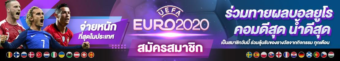 บอลสด บ้านผลบอล ข่าวฟุตบอล 7m,ทีเด็ด,ผลฟุตบอล บอลไทย บอลต่างประเทศ 9sports ฟุตบอล ยูโร